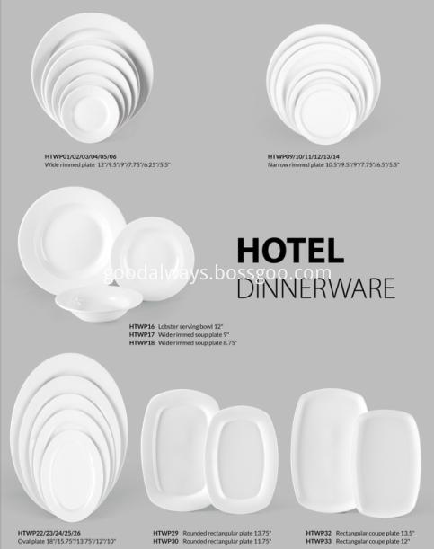 porcelain plate 3