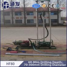 Hf80 Pequeño equipo de perforación para pozos de agua de 80m y minería