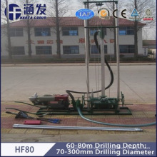 Hf80 Small Drilling Rig for 80m Water Wells and Mining