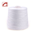 Consinee mixed color cotton cupro wool blended yarn