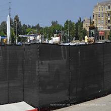 Высокое качество HDPE черного бурелома сетка,экран, забор сетка