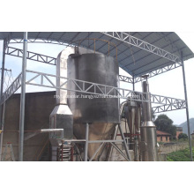 Lithium iron phosphate centrifugal spray dryer
