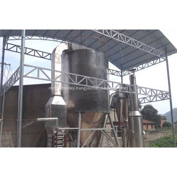Lithium iron phosphate centrifugal spray dryer