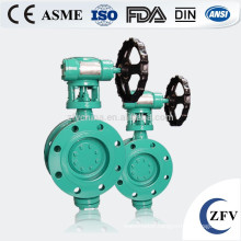 Triple-eccentric hard-sealded butterfly valve