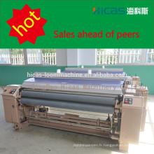 170-360 cm textile textile factice prix machine, jet d'eau à la haute vitesse