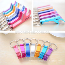 Wholesale Metal aluminum alloy accessories key chain beer gift bottle opener