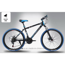 "26"" Steel MTB Mountain Bike/Bicycle/OEM (LY-A-063)"