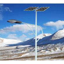 70W luz de rua solar do diodo emissor de luz