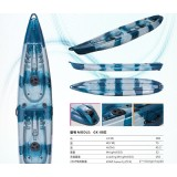 Plastic Double Fishing Kayak (GK-08II) , Double Fishing Kayak,
