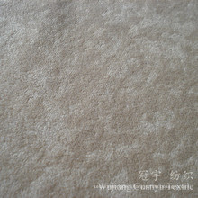 Short Pile Velvet Speckled Fabric for Sofa Covers