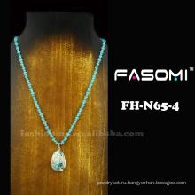 Высшего класса новых природных драгоценных камней Ожерелья