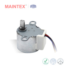 CCTV Camera motor with Gear Reduction