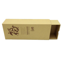 Rigid Cardboard Sliding Gift Box