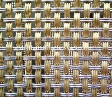 Decorative metal screen (28)