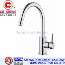 Single lever sink faucet 3313C