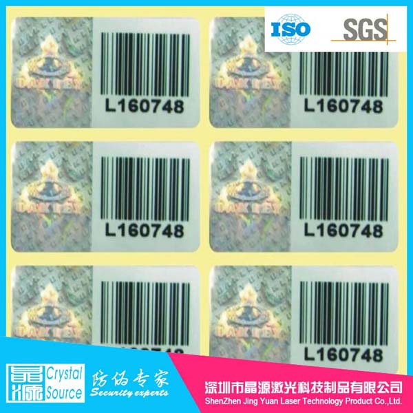 3d QR Code Security Barcode Labels