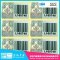 3d QR Code Hologram Security Labels