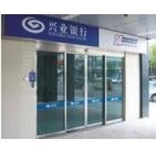 Porte automatique de cabine bancaire ATM