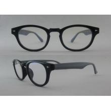 2016 Удобные, мягкие, очки для чтения Bighearted Style (P258877)