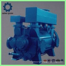 2BEA high quality engine liquid ring vacuum pump