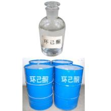 Лучшая цена Циклогексанон 99,9% CAS 108-94-1