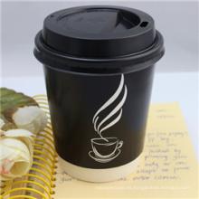 Taza de café desechable de papel biodegradable con tapa