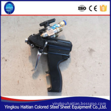 Spary Gun For Pu Mould Release Agent Use Polyurethane Foam Gun