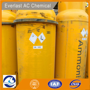 Industrial Chemical Ammonia Gas High Purity Price