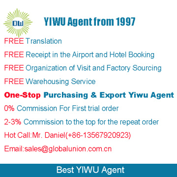 One Stop YIWU Purchasing Agents