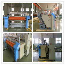 Computerized Jacquard Enery-Saving Profiled Reed Air Jet Loom Machine for Sale