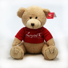 soft cartoon clothing bear