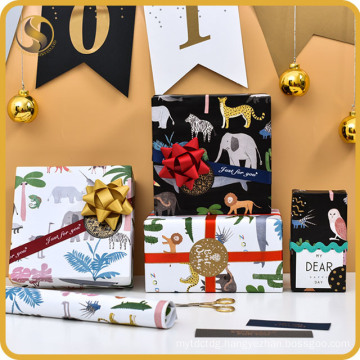 Birthday Gift Wrapping Paper Companion, Gift Wrapping Paper