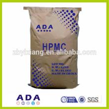 Precio directo hpmc de la fuente de la fábrica