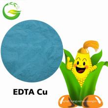 Organic Copper Chelate EDTA Cu Fertilizer