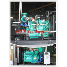 Gas turbine generator for sale
