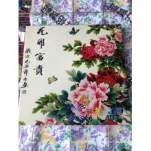 Digital Flatbed Ceramic Tiles Decal Printer (Colorful 1225)
