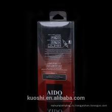 Все-прозрачный пластик упаковочной коробки ПВХ прозрачная коробка для электронных продуктов с логотипом