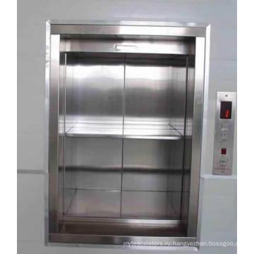 Лифт для продуктов питания DMS Dumbwaiter