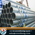 "10"" XS ERW carbon steel pipe china manufacturer"