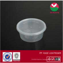 Food Container - Sk 12 with Lid