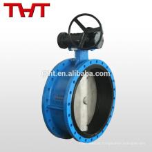 Válvula de borboleta de ar de alta velocidade EPDM