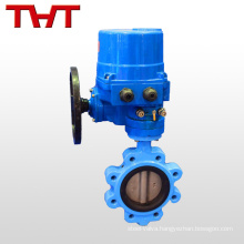 Good regulation performance stainless electric lug butterfly valve