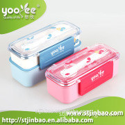 Heat Resistance Double Layers Plastic Bento Lunch Box with Spoon Fork