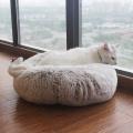 Lit pour chien et chat de luxe en velours avec donut