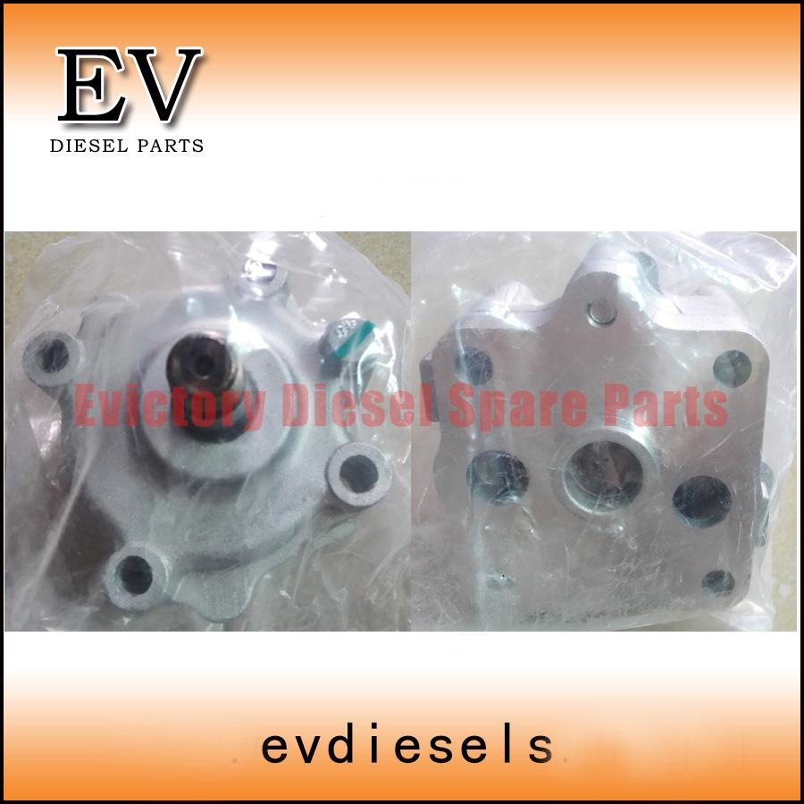 V2203 oil pump