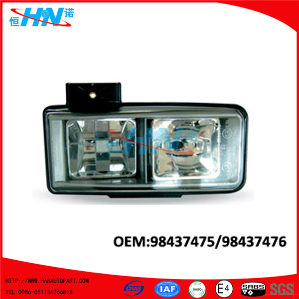 Eurocargo Fog Lamp 98437475 98437476 Replacement Parts