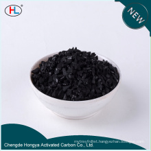 Activated carbon coconut shell adsorbent adsorber