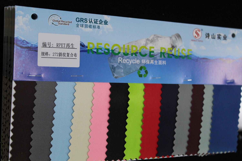 272 twill composite fabric