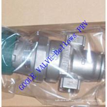 Válvula reductora de presión de agua y vapor (GAY14H / F)