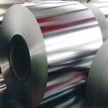 Para materiales de construcción bobina de aluminio 1100 H18